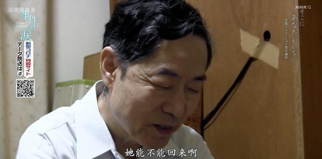 父親 青葉 真司