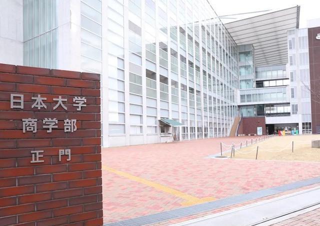 日本 大学 合格 最低 点